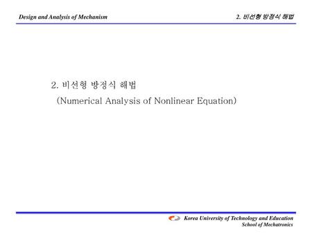 (Numerical Analysis of Nonlinear Equation)