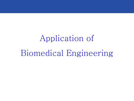Application of Biomedical Engineering