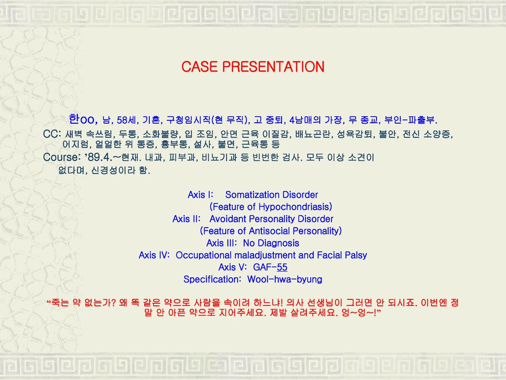 Copyright©2004 뇌과학 com All rights reserved  - ppt download
