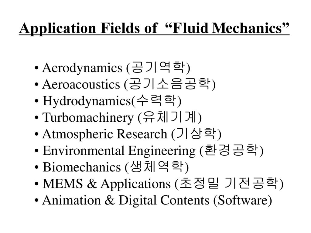 Application Fields of Fluid Mechanics