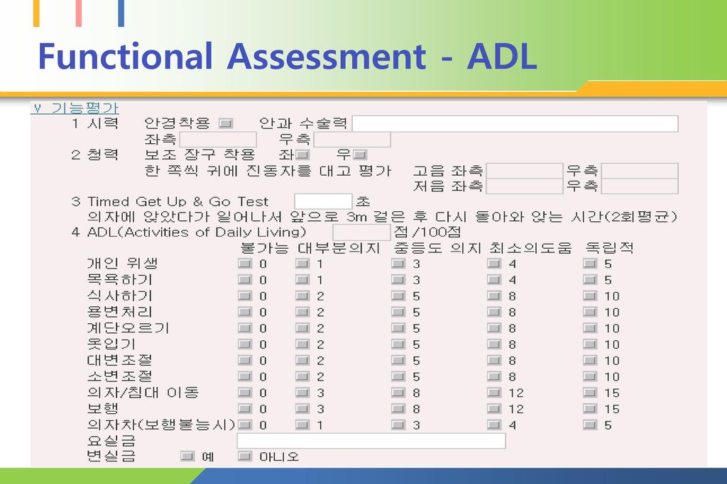Functional Assessment - ADL