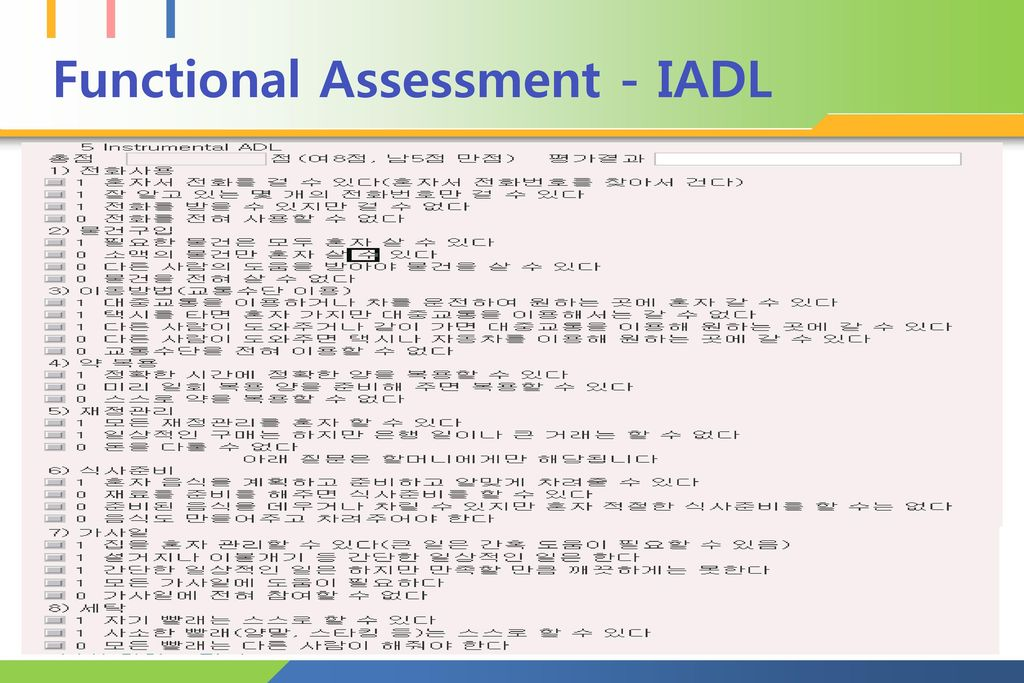 Functional Assessment - IADL