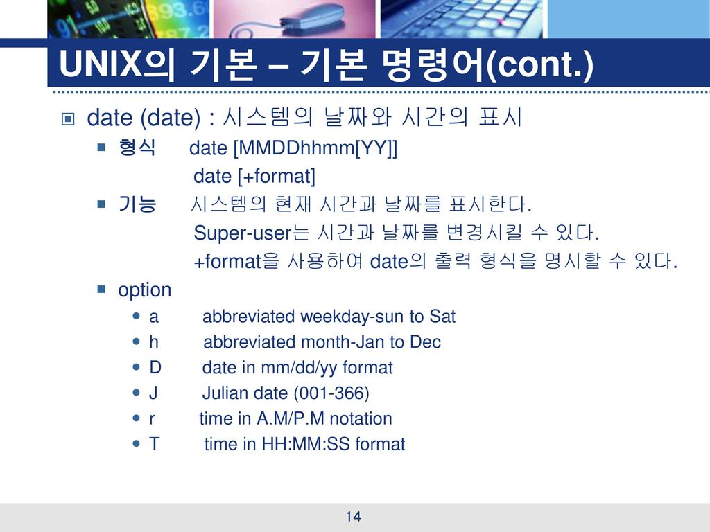 Linux date format in Melbourne