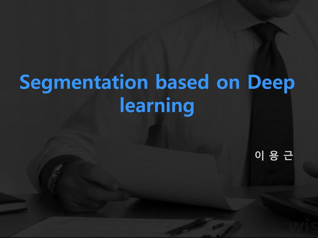Segmentation based on Deep learning - ppt download