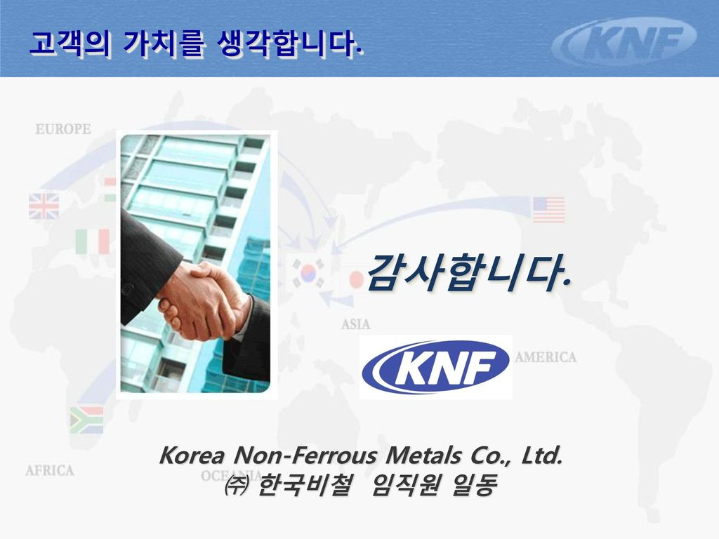 Korea Non-Ferrous Metals Co., Ltd.