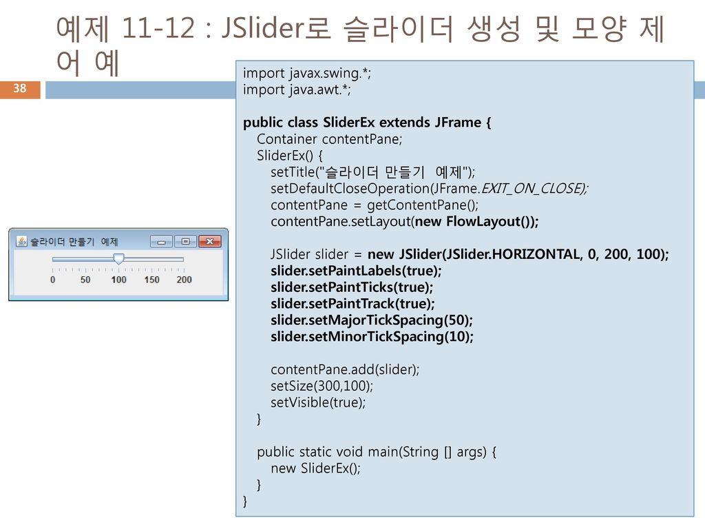 Java Jslider