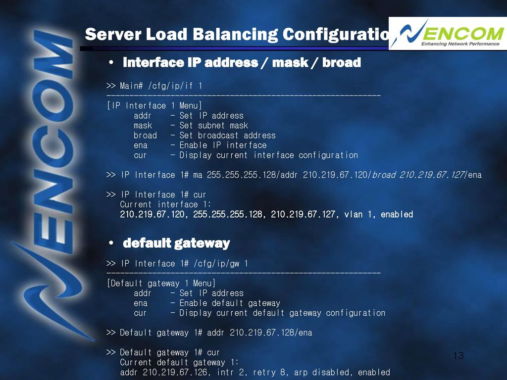 Server Load Balancing Alteon Web Switch - ppt download