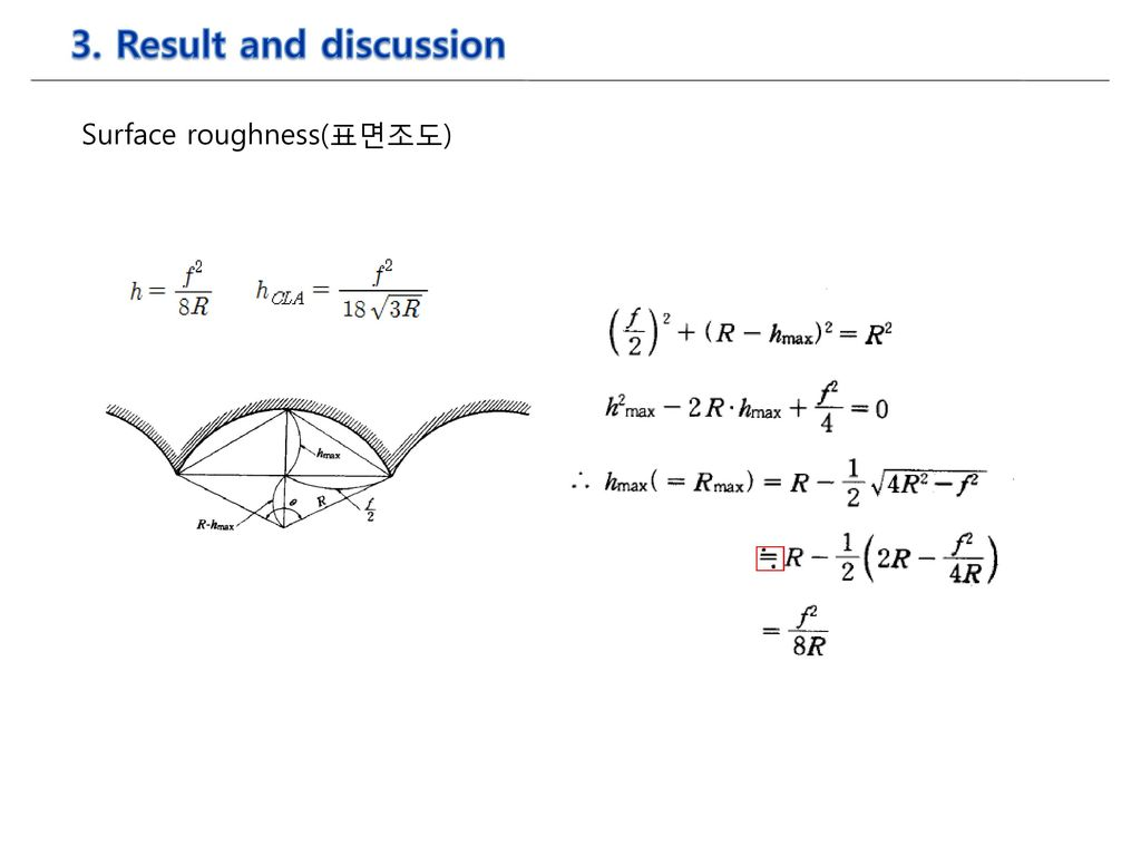 3. Result and discussion Surface roughness(표면조도)