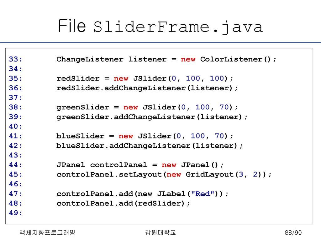 제 12일 그래픽사용자인터페이스 (Graphic User Interface