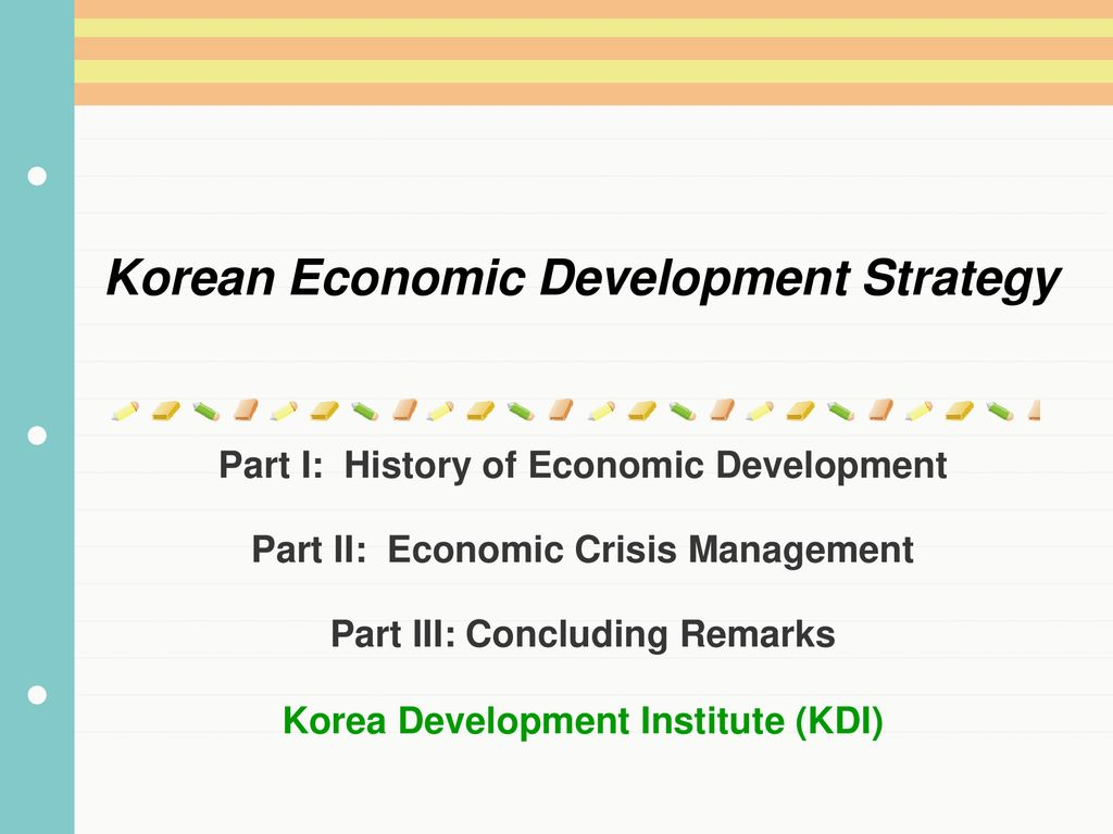 Korean Economic Development Strategy - ppt download