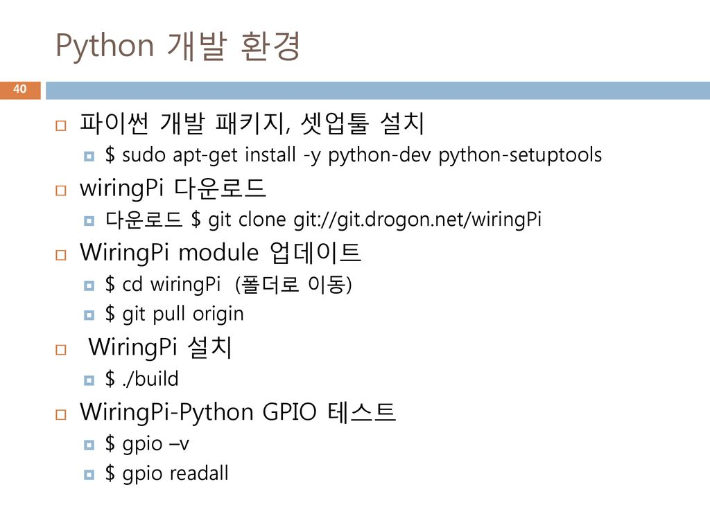 Iot 2016 2 Ppt Download Git Drogon Wiringpi Python Module