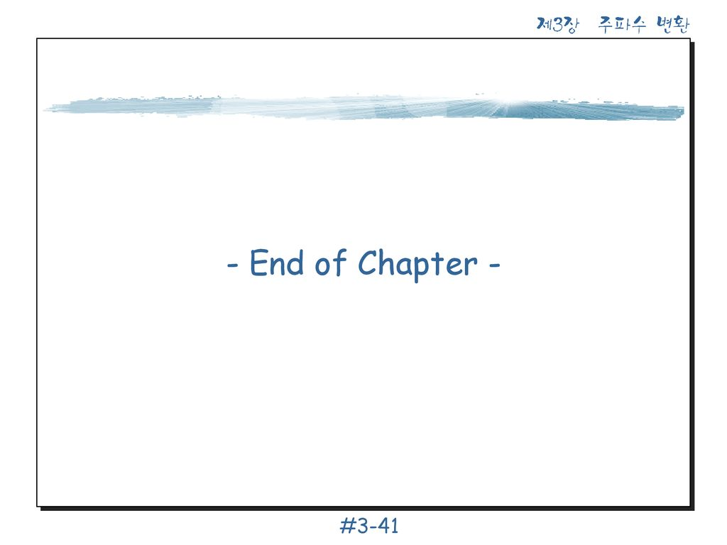 - End of Chapter -