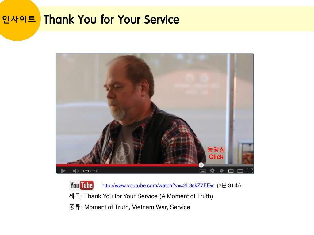 제 5 장 서비스 프로세스관리. - ppt download