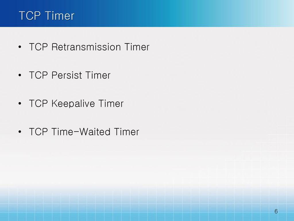 얇지만 얇지 않은 TCP/IP 소켓 프로그래밍 C 2판 - ppt download