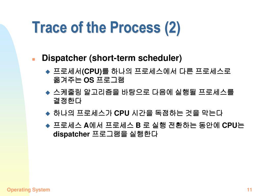 Lecture #3 프로세스(Process)  - ppt download