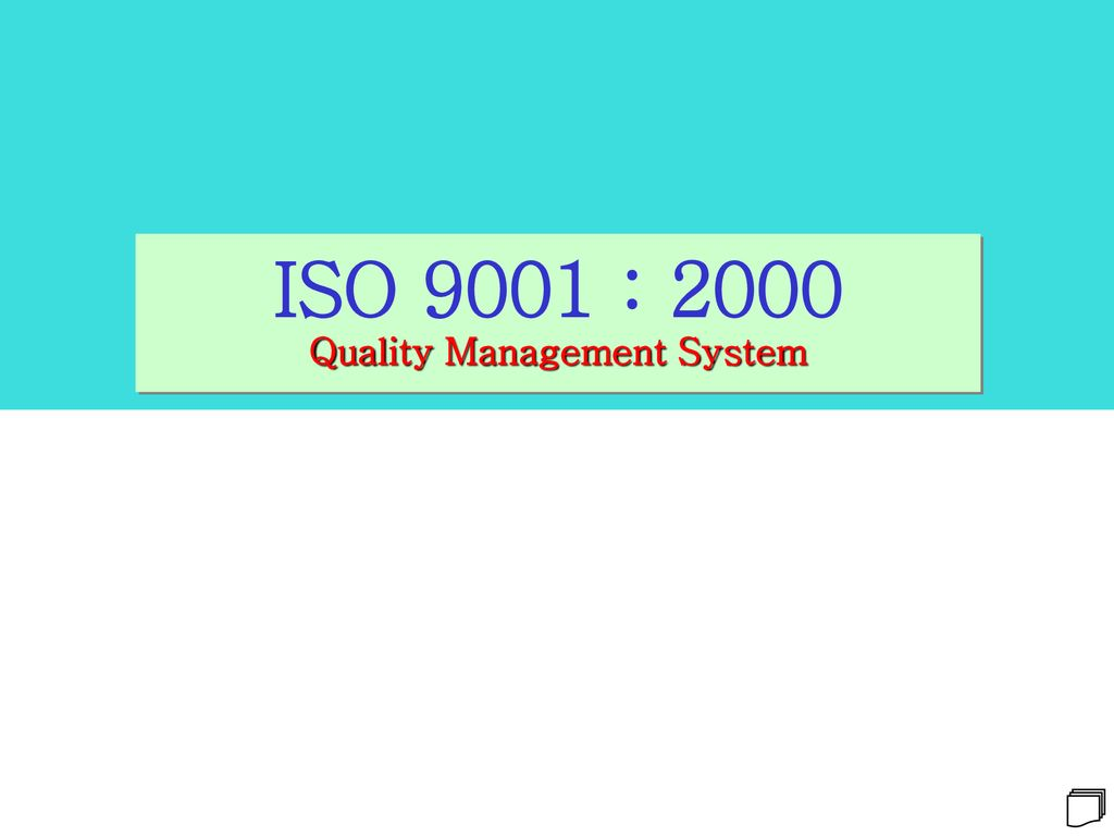 Quality Management System - ppt download