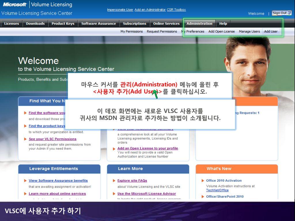 Volume Licensing Service Center - ppt download