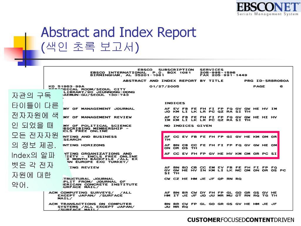 EBSCONET Serials Management Report - ppt download